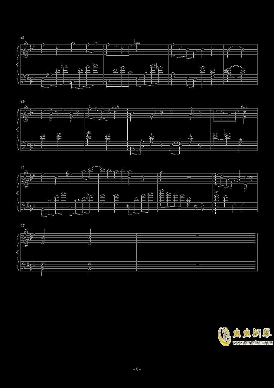 两小无猜钢琴谱 第4页