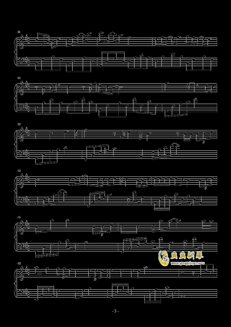 一爱难求钢琴谱 第3页