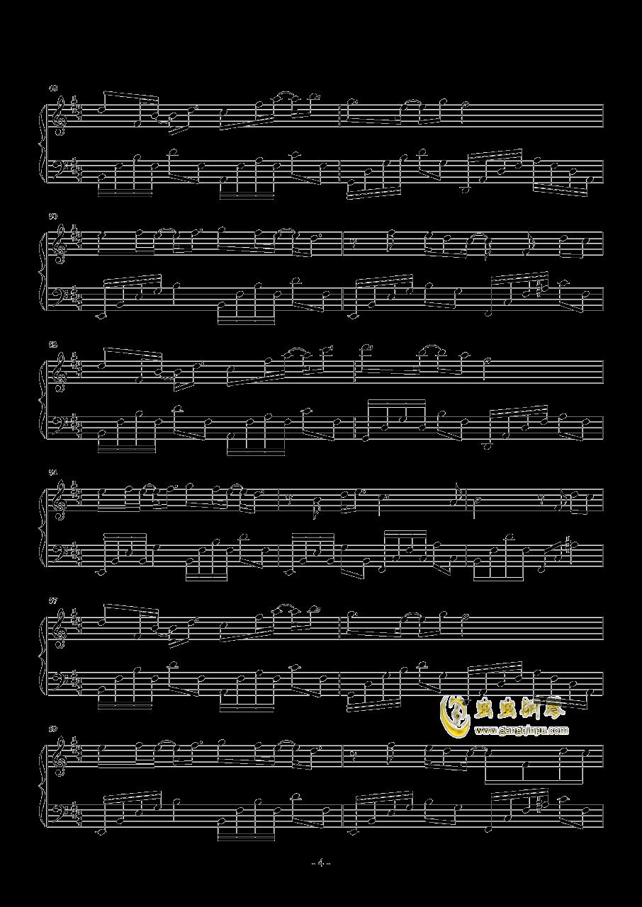 一爱难求钢琴谱 第4页