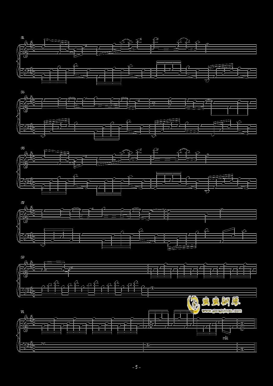 一爱难求钢琴谱 第5页