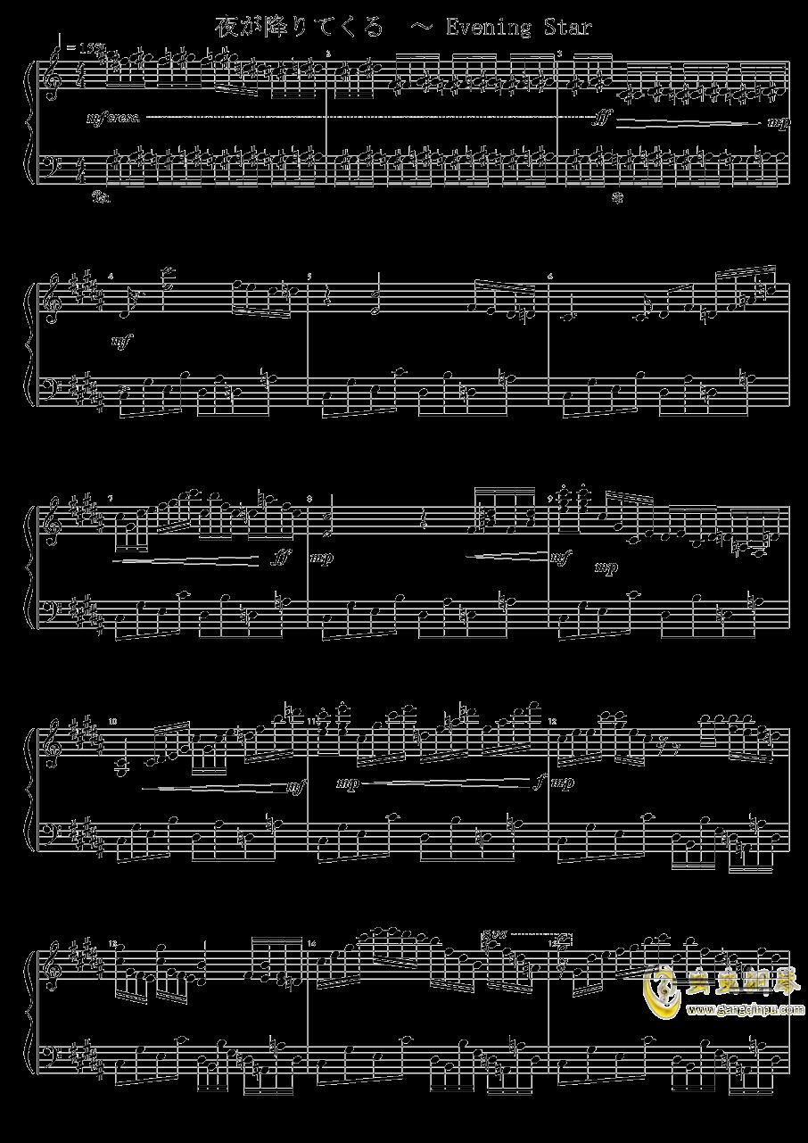 Evening Star钢琴谱 第1页