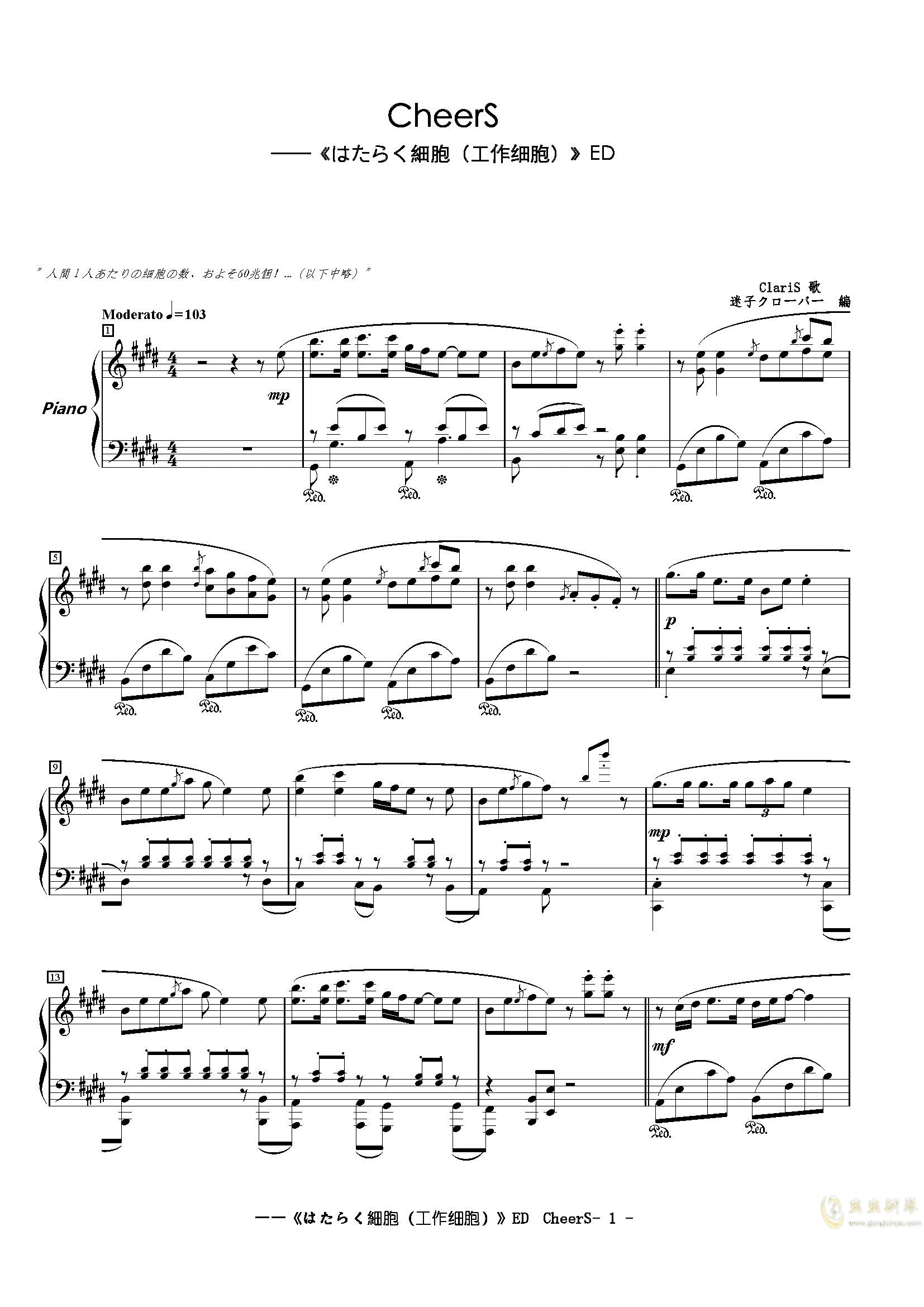 ED CheerS钢琴谱 第2页