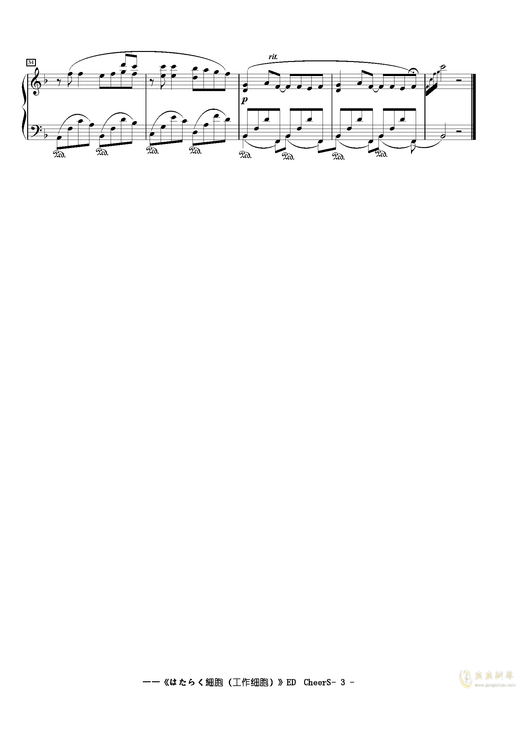 ED CheerS钢琴谱 第4页