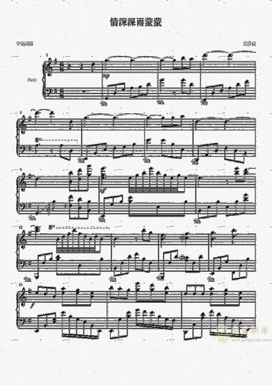 情深深雨蒙蒙钢琴谱 第1页