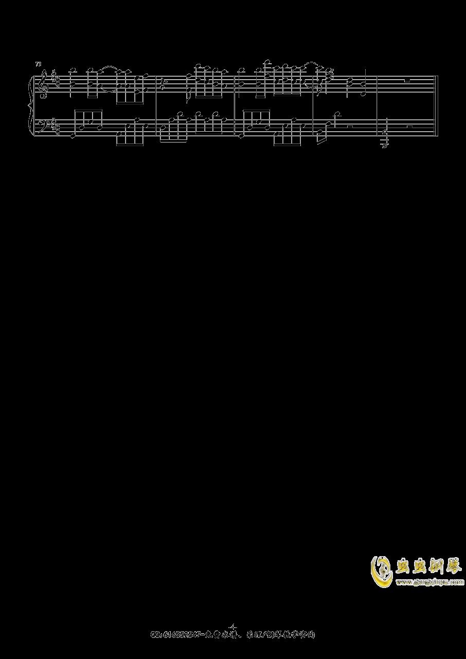 sakura tears钢琴谱 第4页
