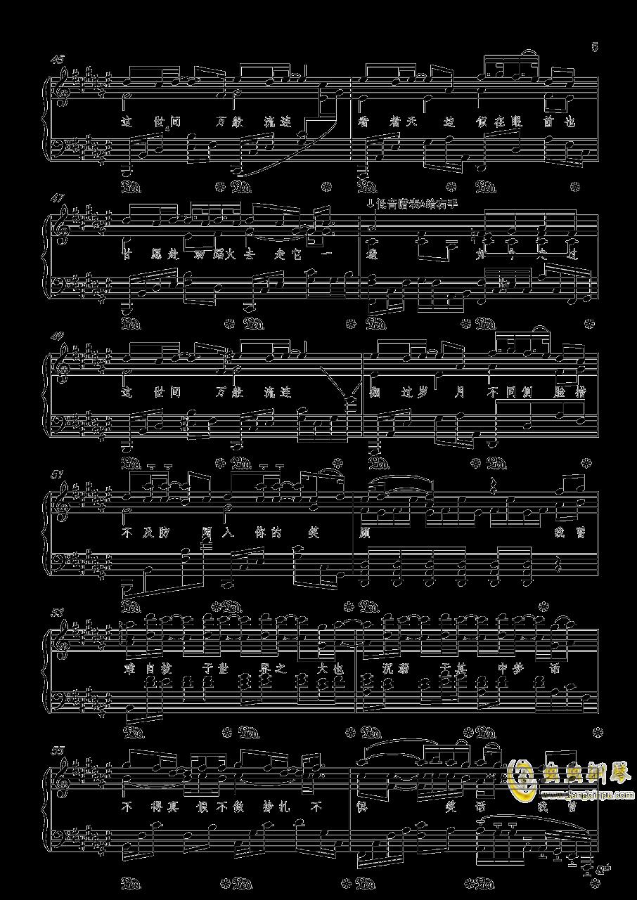 起风钢琴谱 第5页