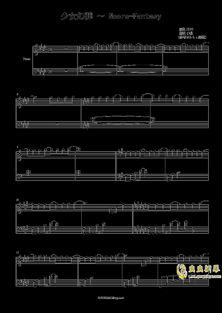 Necro-Fantasy钢琴谱 第1页