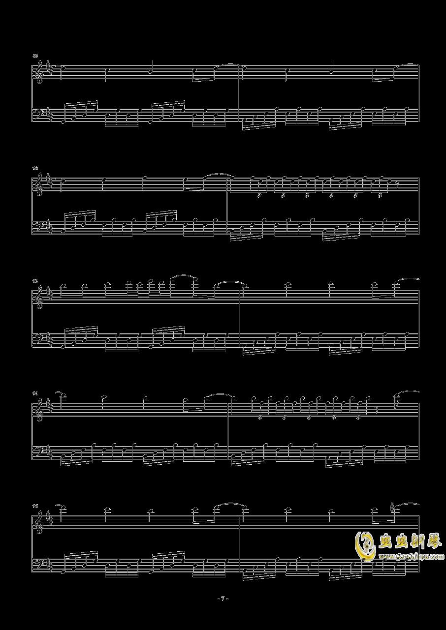 Necro-Fantasy钢琴谱 第7页