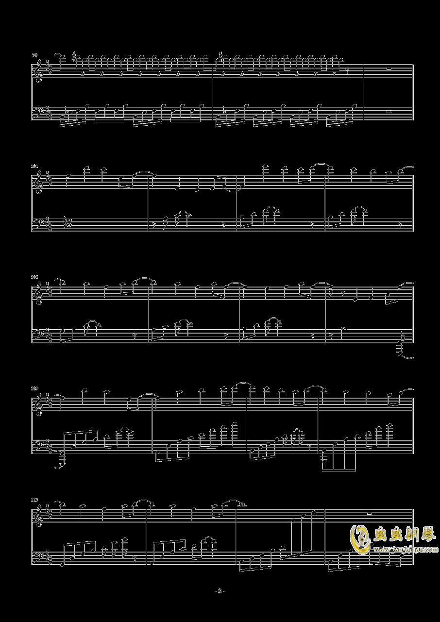 Necro-Fantasy钢琴谱 第8页