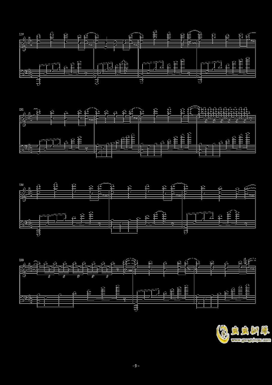 Necro-Fantasy钢琴谱 第9页