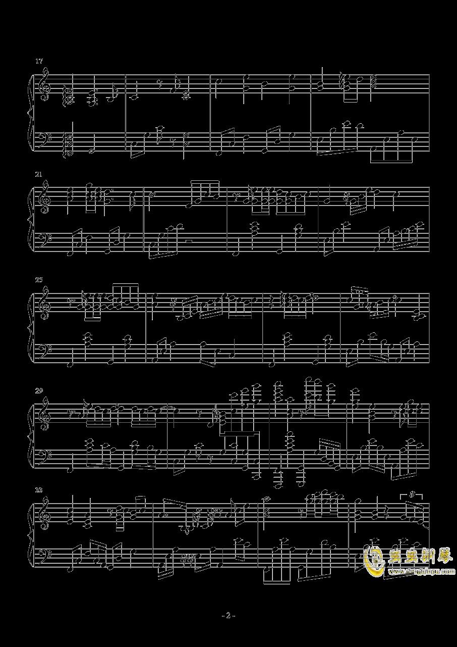 往后余生钢琴谱 第2页