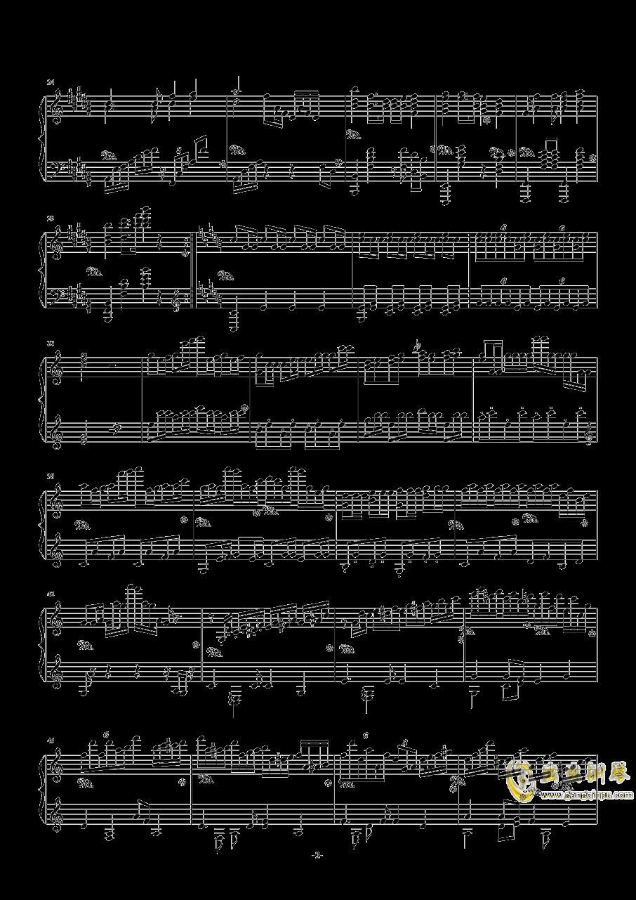 西安音乐学院校歌钢琴谱 第2页
