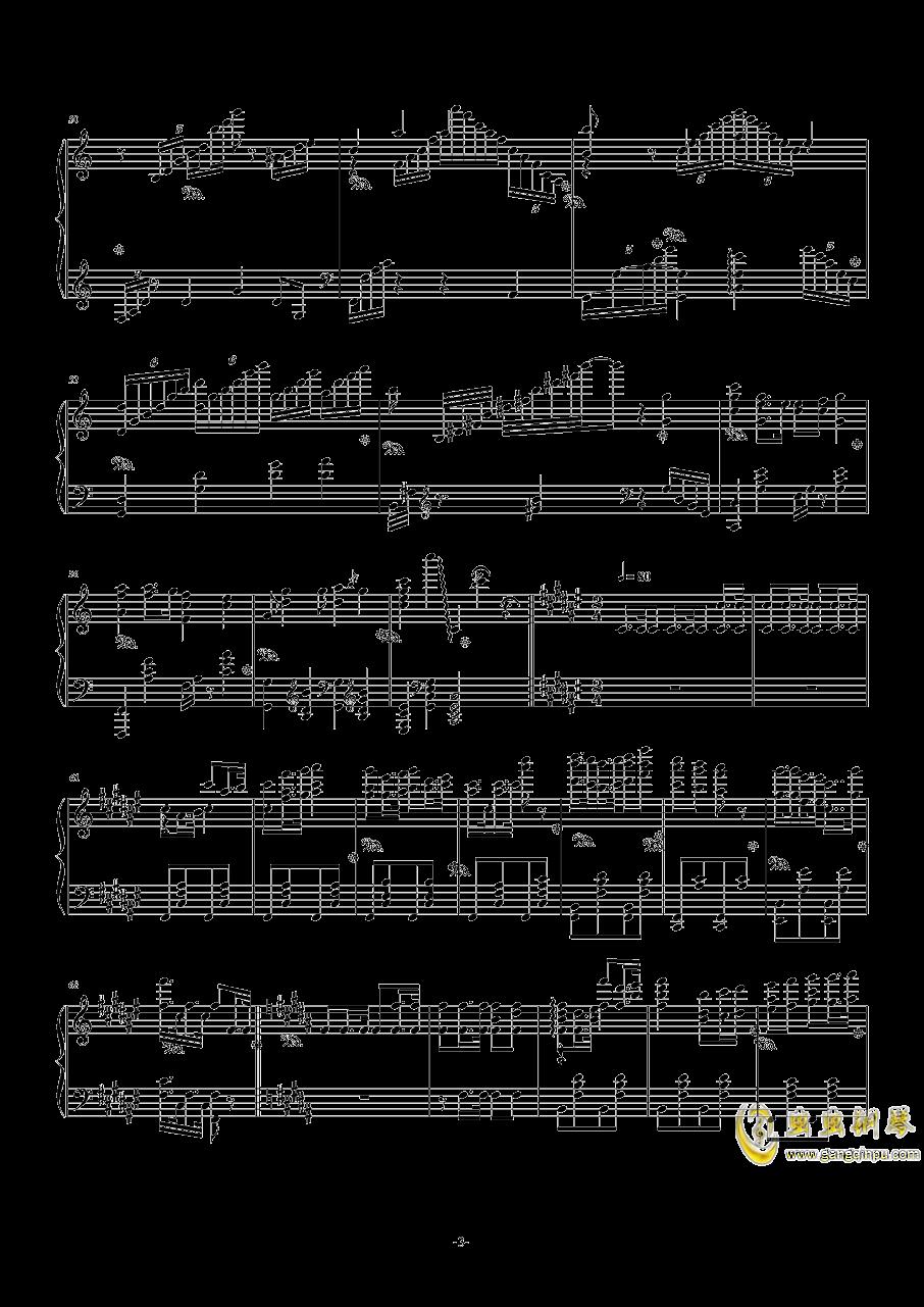 西安音乐学院校歌钢琴谱 第3页