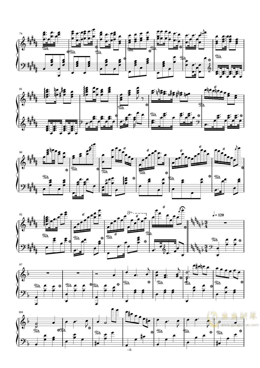 西安音乐学院校歌钢琴谱 第4页