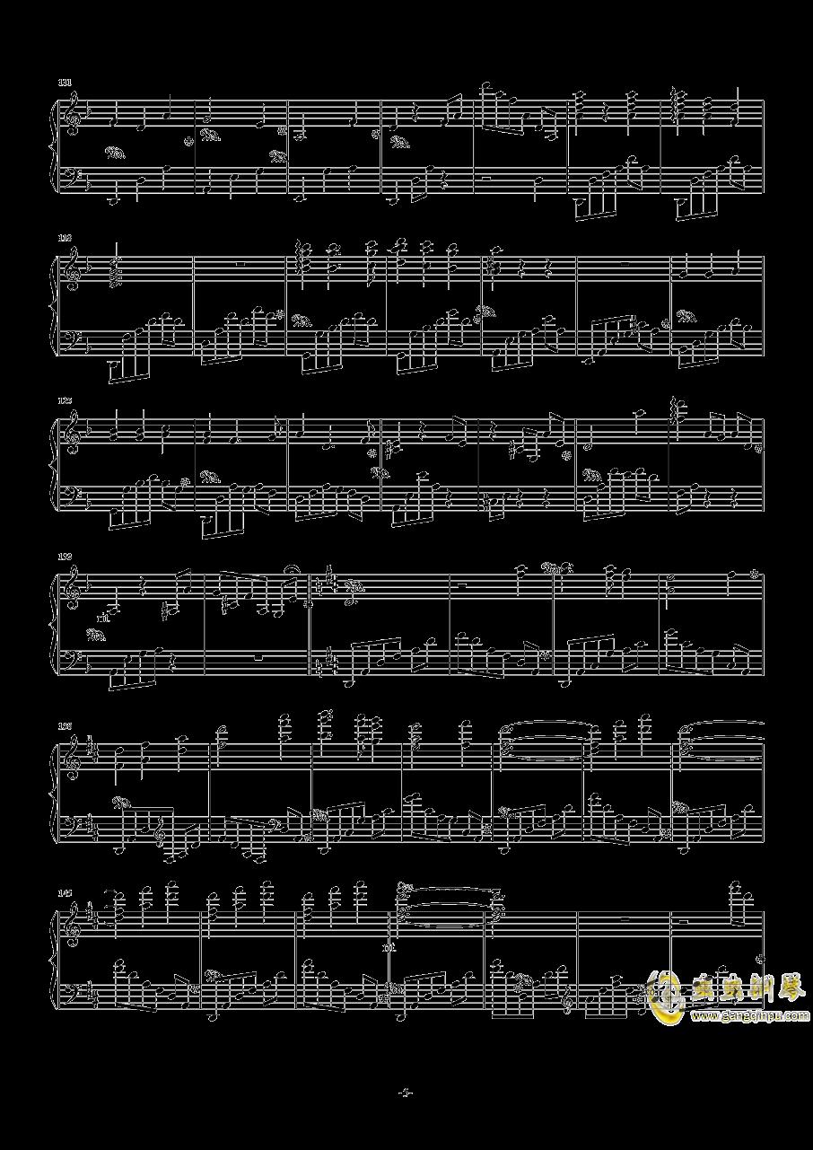 西安音乐学院校歌钢琴谱 第5页