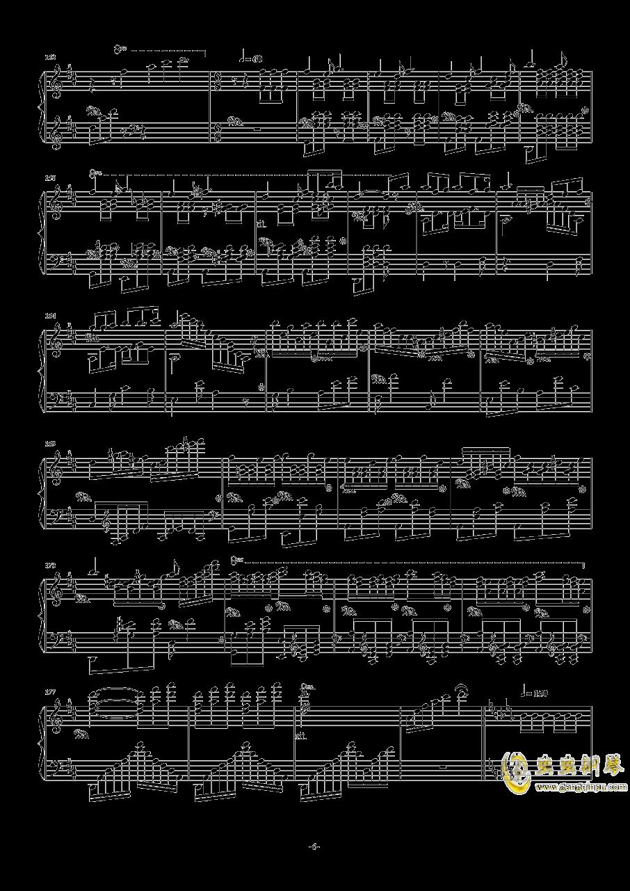 西安音乐学院校歌钢琴谱 第6页