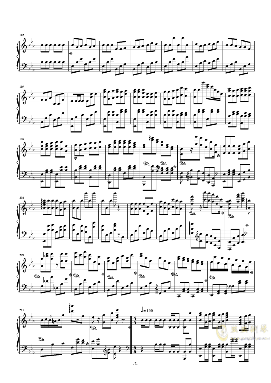 西安音乐学院校歌钢琴谱 第7页