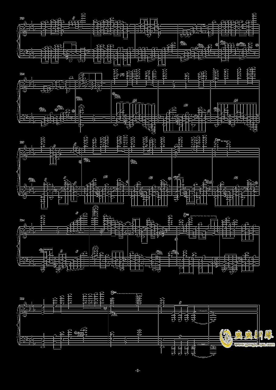 西安音乐学院校歌钢琴谱 第8页