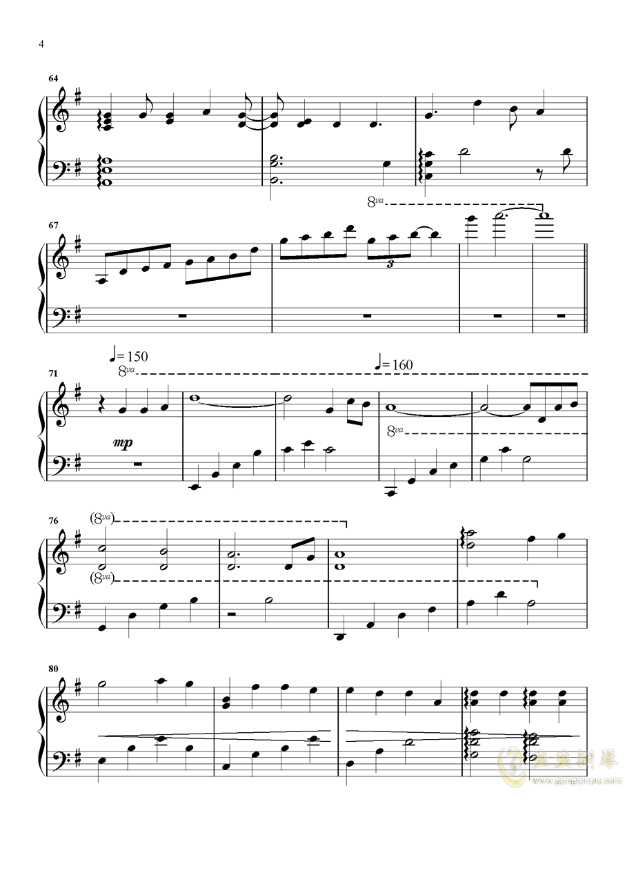 But You钢琴谱 第4页