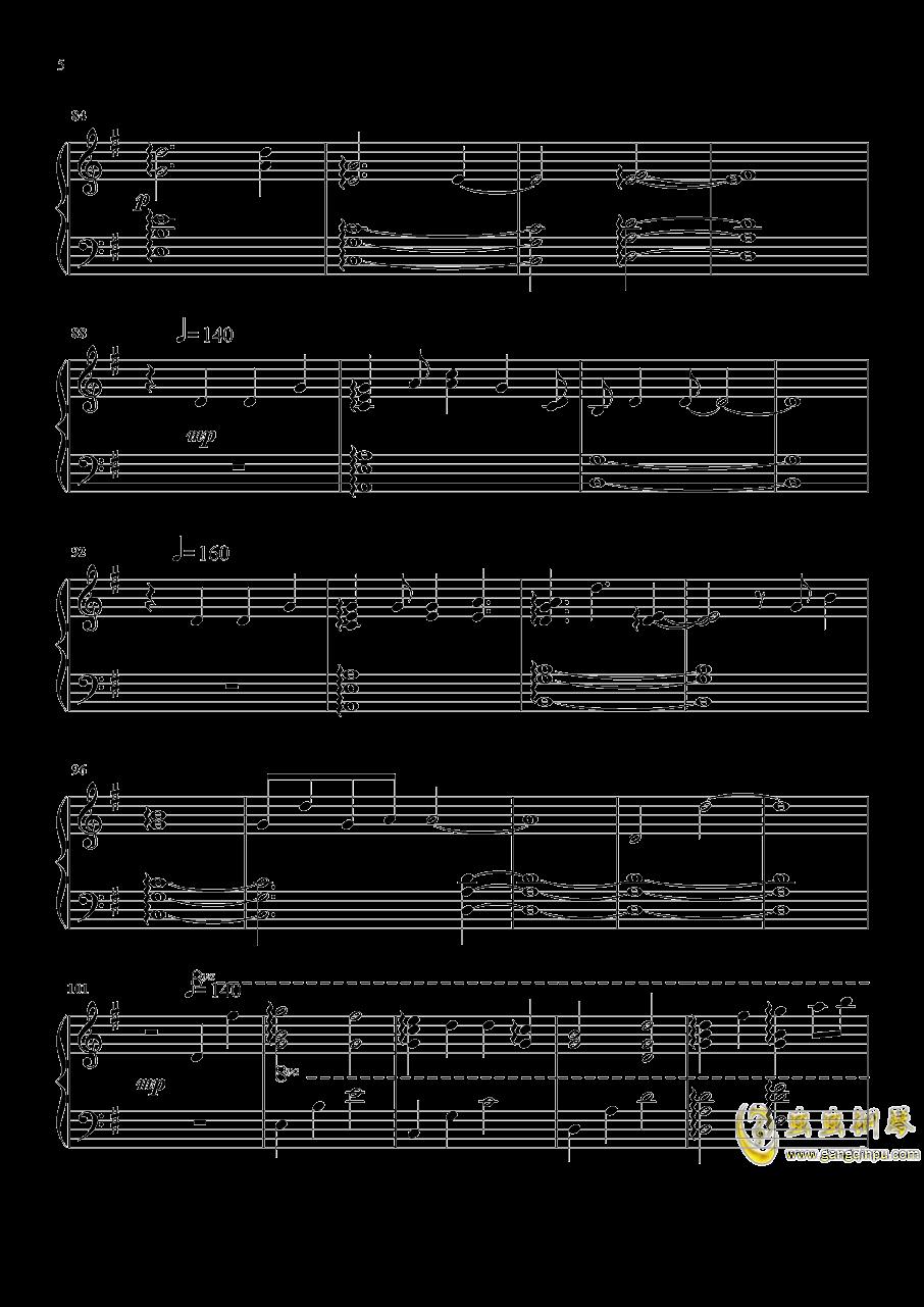 But You钢琴谱 第5页