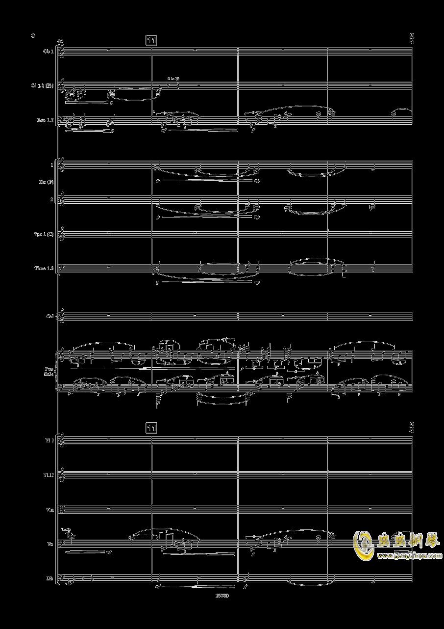 二黄钢琴谱 第10页