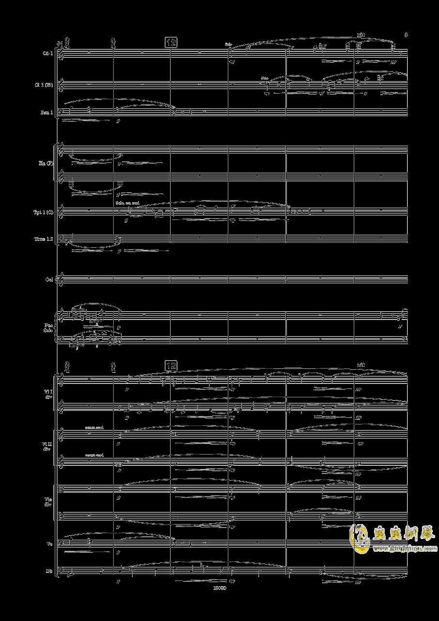 二黄钢琴谱 第11页