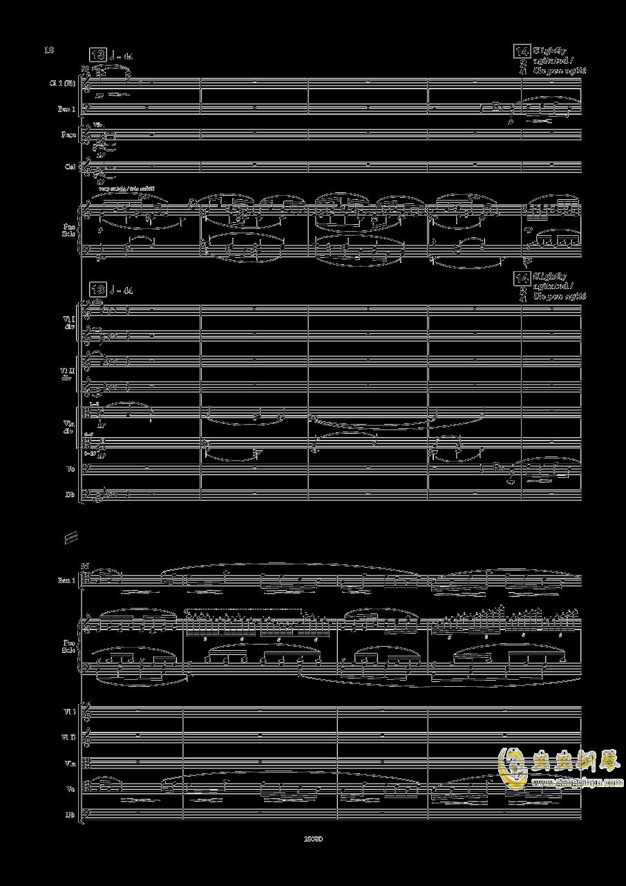 二黄钢琴谱 第12页