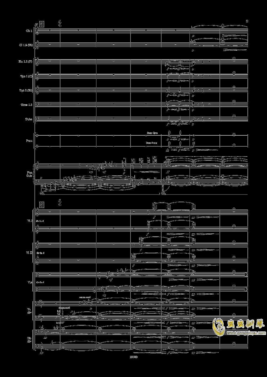 二黄钢琴谱 第5页