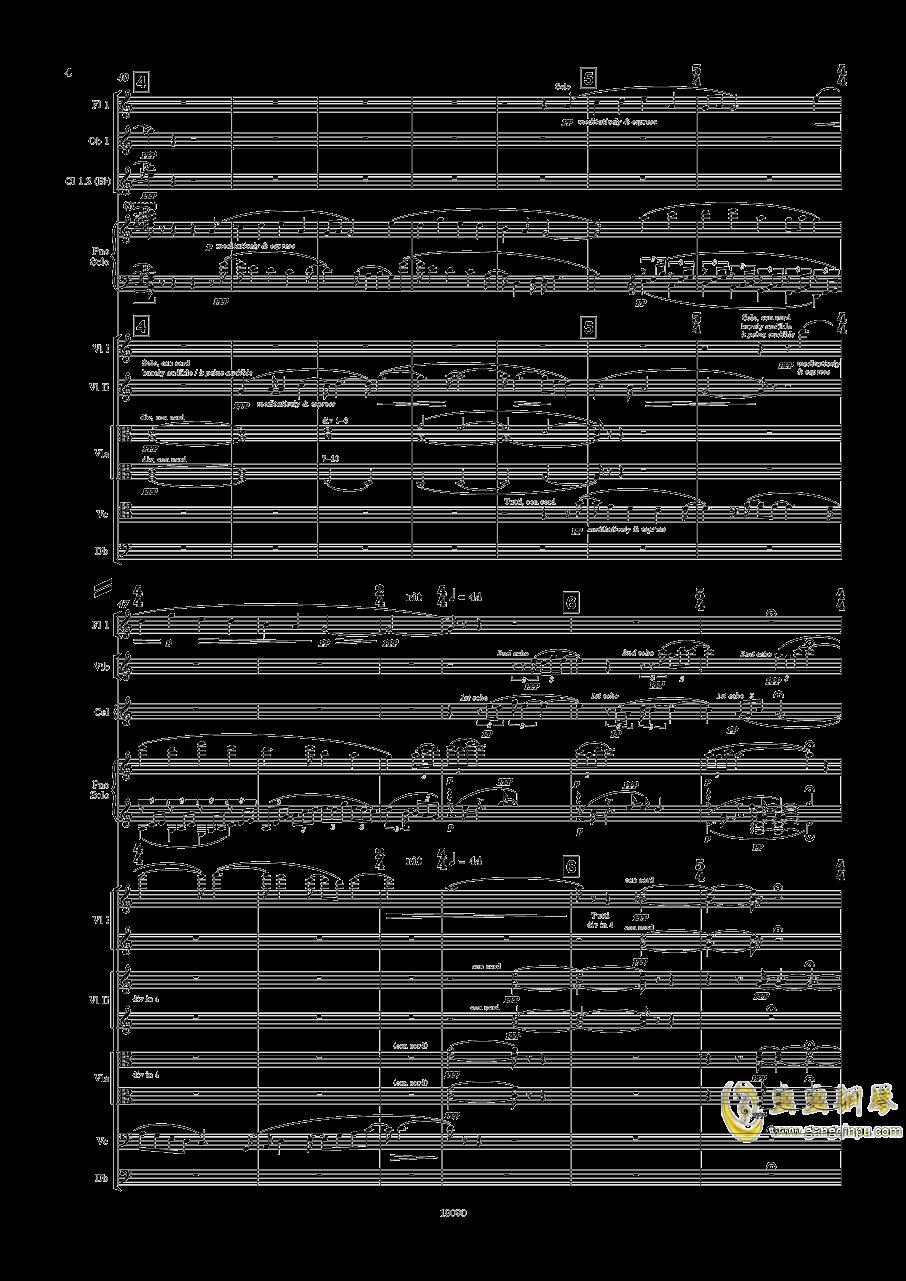 二黄钢琴谱 第6页