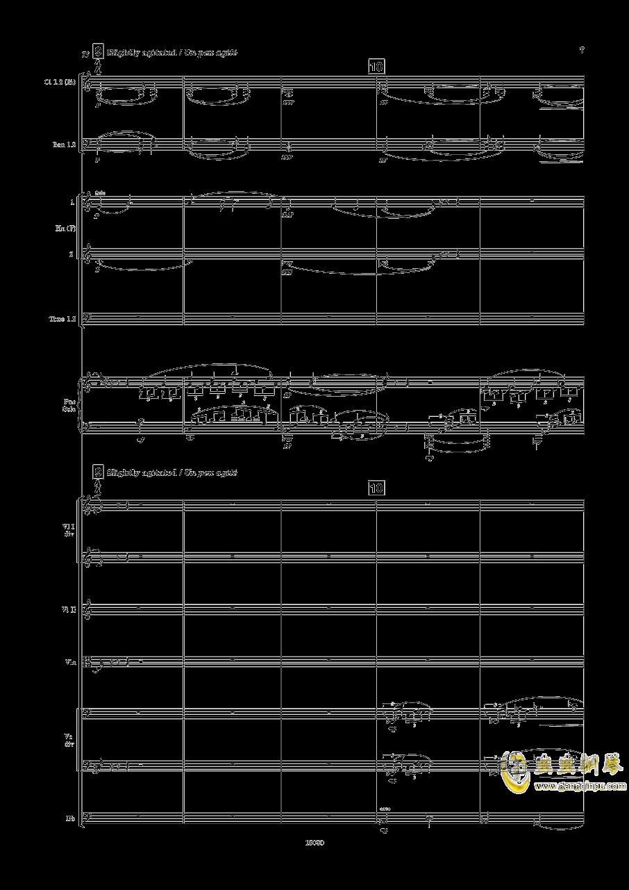 二黄钢琴谱 第9页