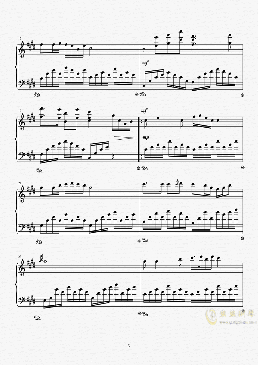 天路钢琴谱 第3页