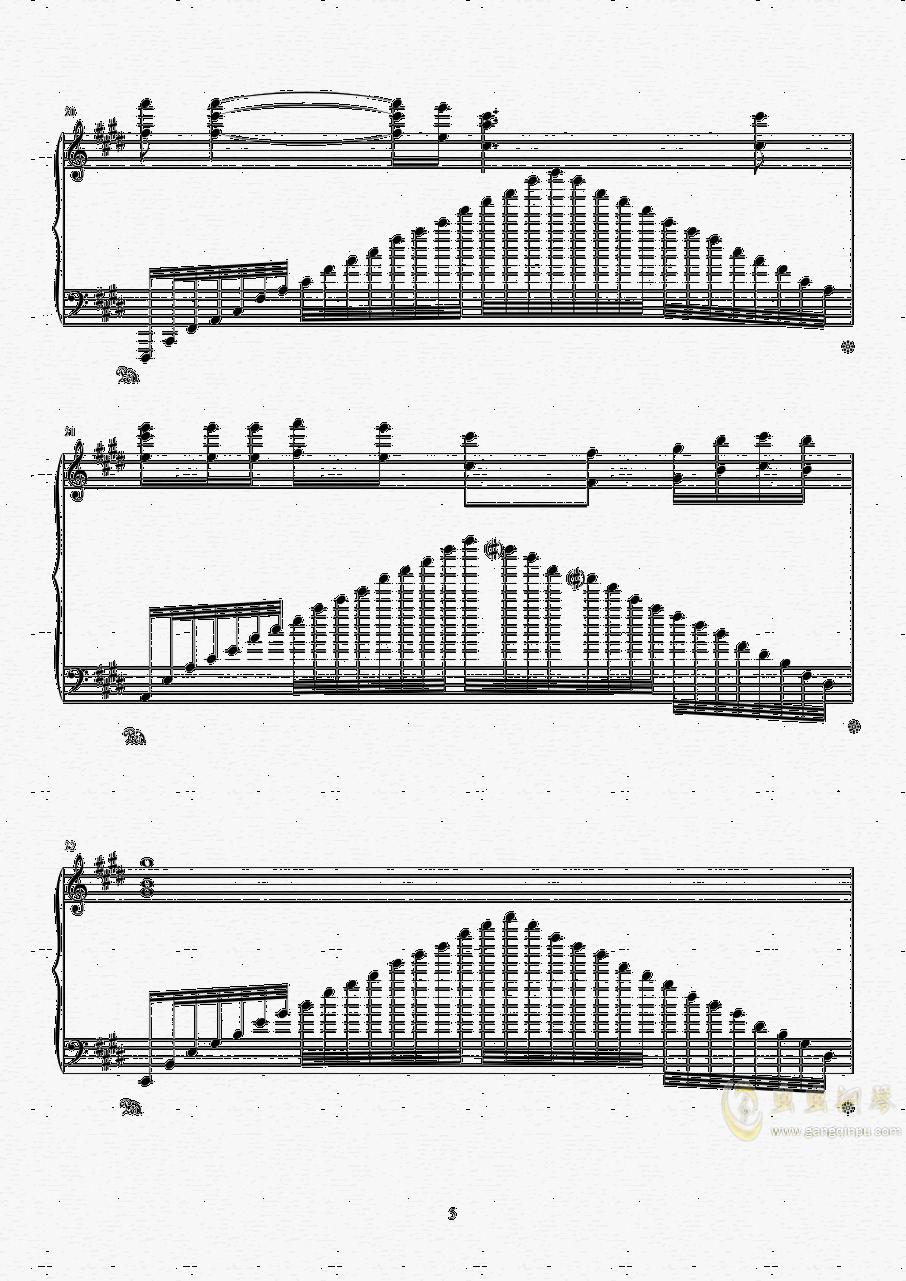 天路钢琴谱 第5页