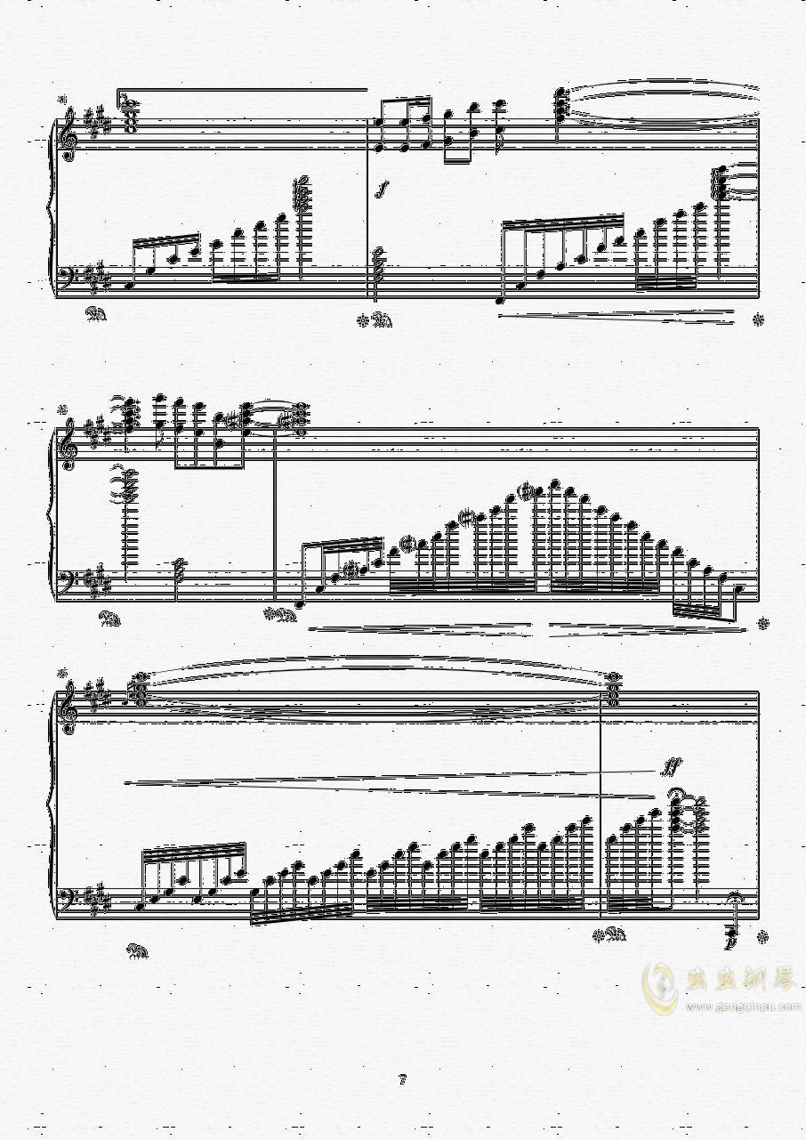 天路钢琴谱 第7页