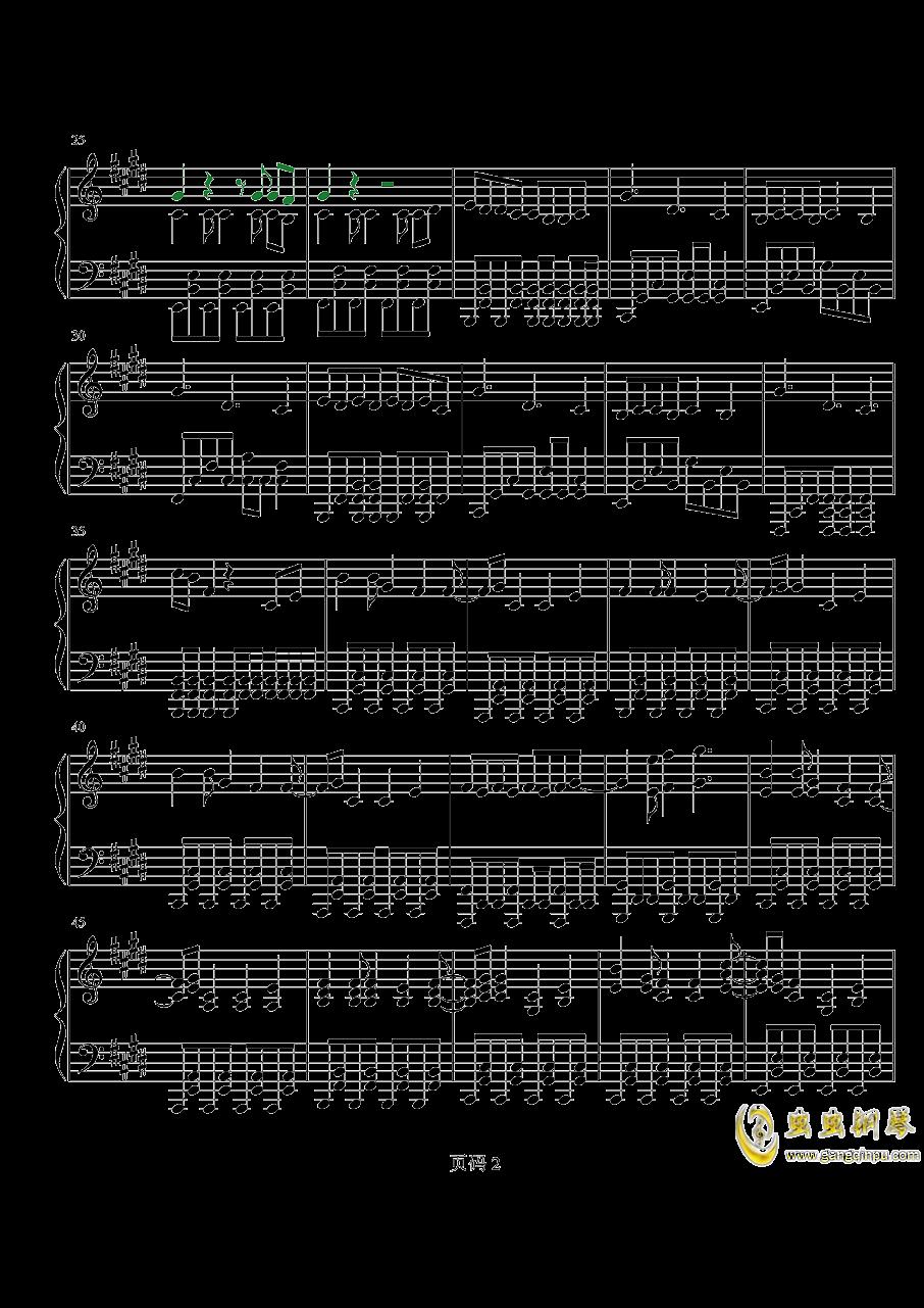 逆浪千秋钢琴谱 第2页