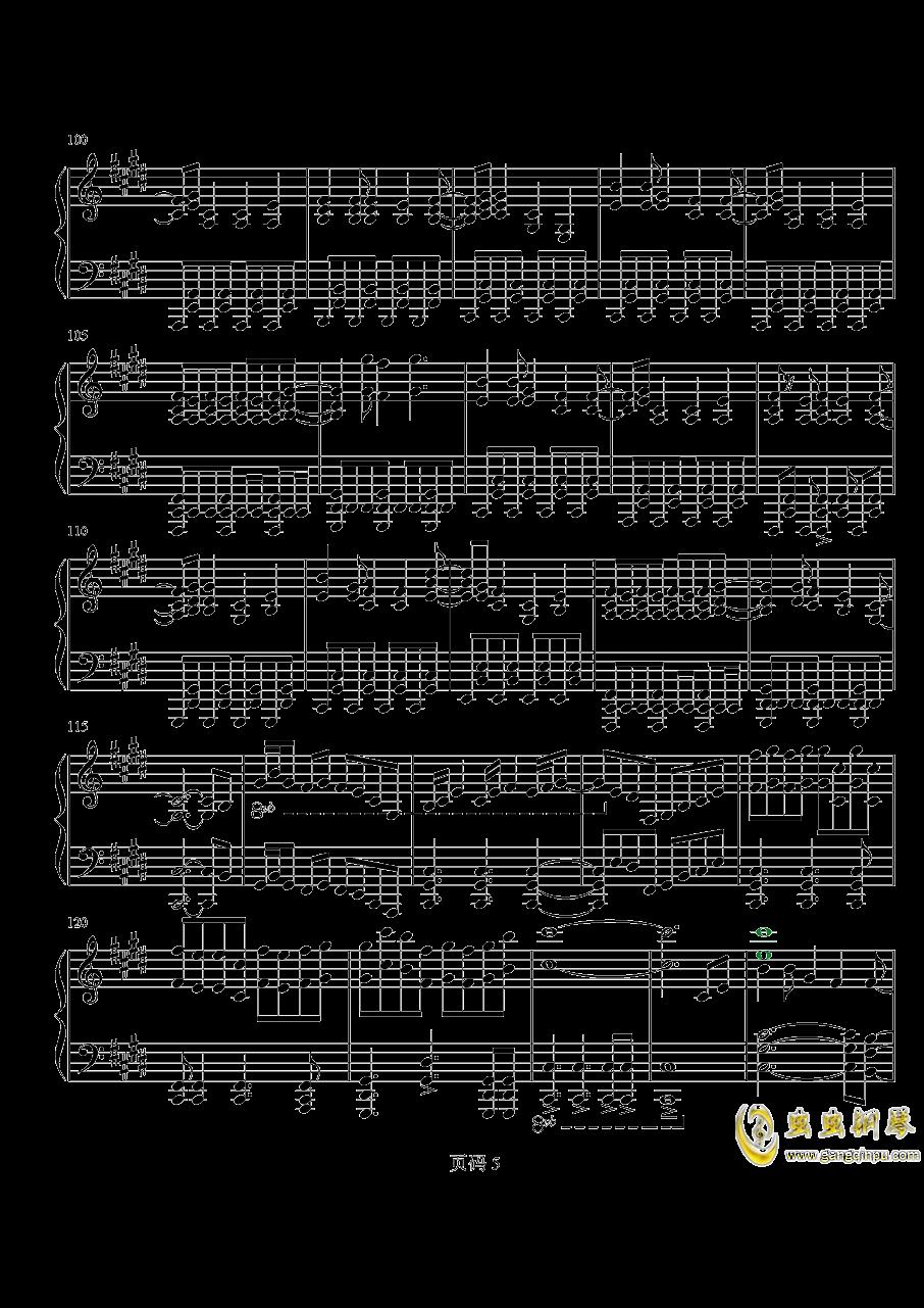 逆浪千秋钢琴谱 第5页