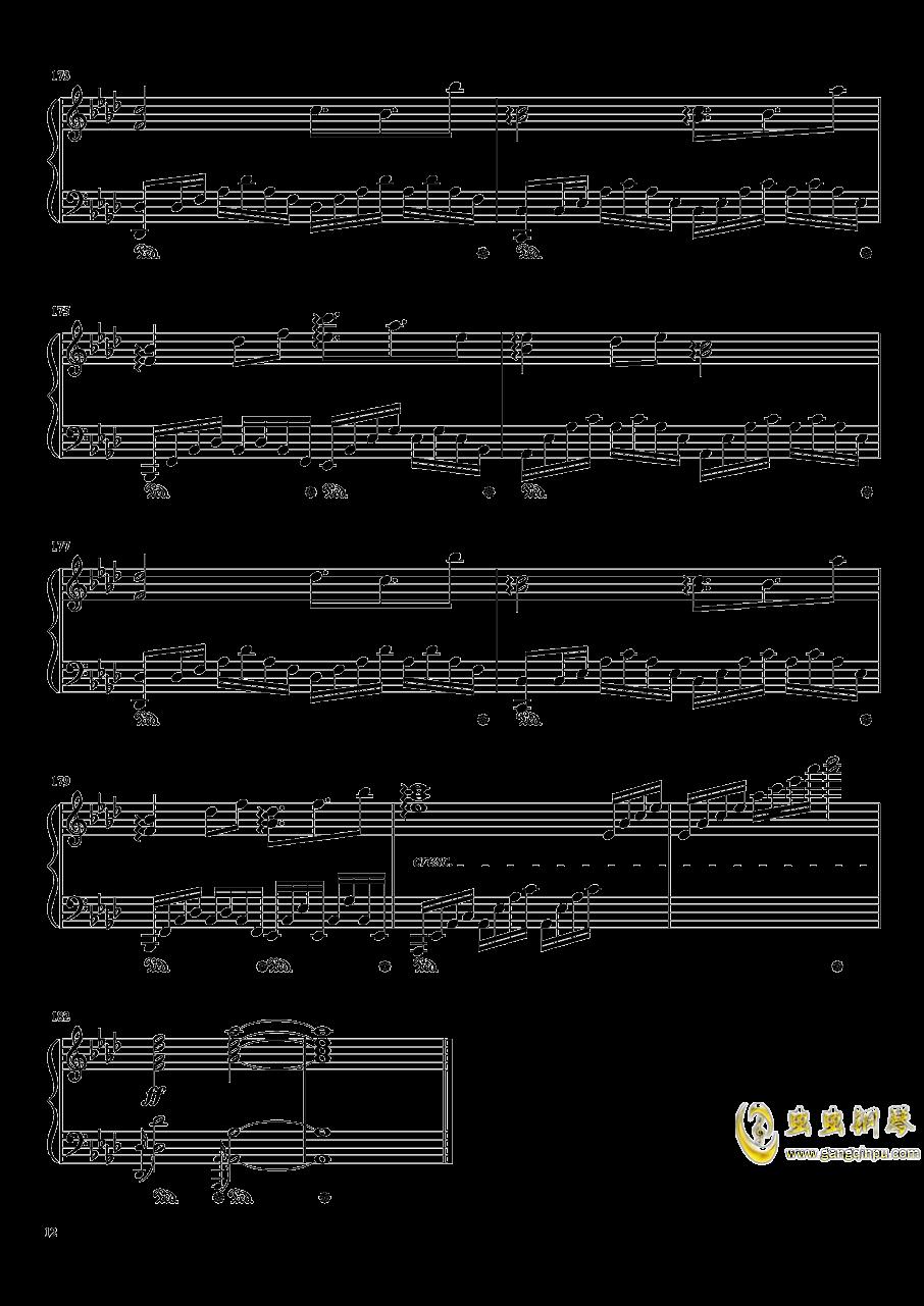 平安时代的哈德曼的妖怪少女就是她吗?钢琴谱 第12页