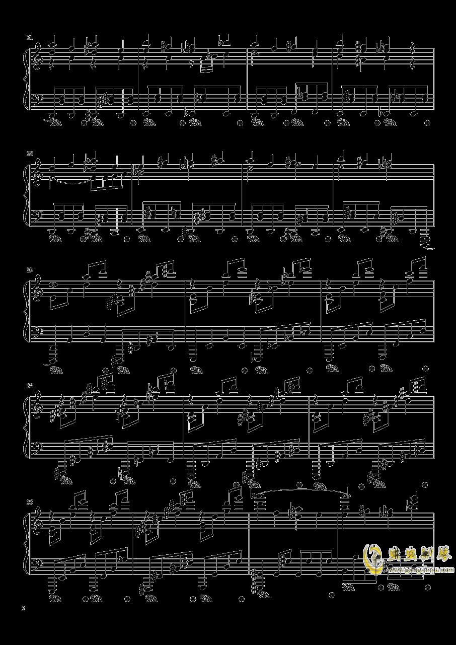 平安时代的哈德曼的妖怪少女就是她吗?钢琴谱 第2页