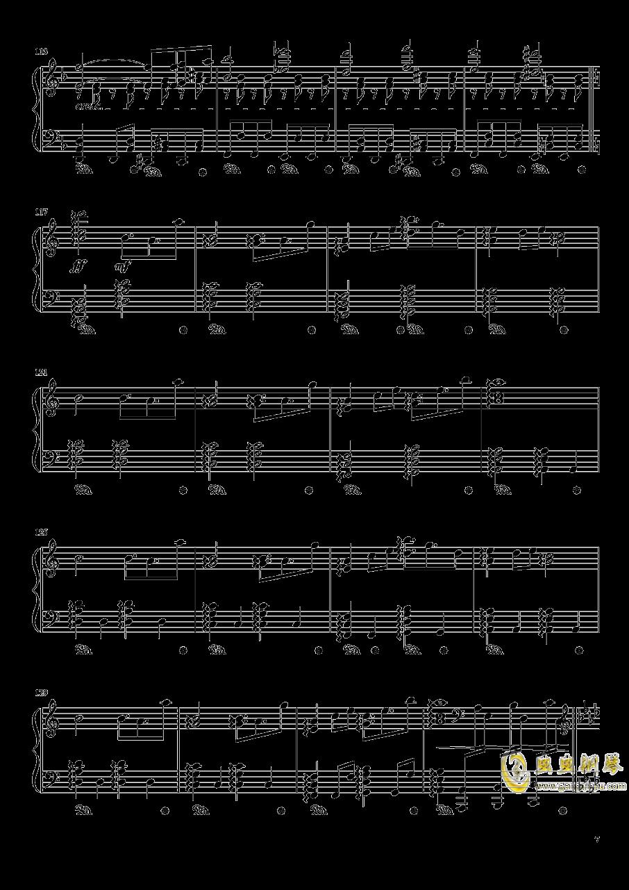 平安时代的哈德曼的妖怪少女就是她吗?钢琴谱 第7页