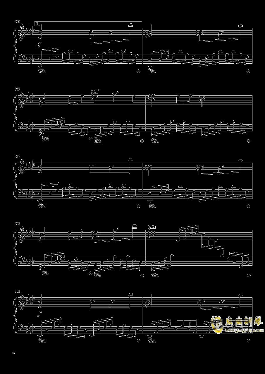 平安时代的哈德曼的妖怪少女就是她吗?钢琴谱 第8页