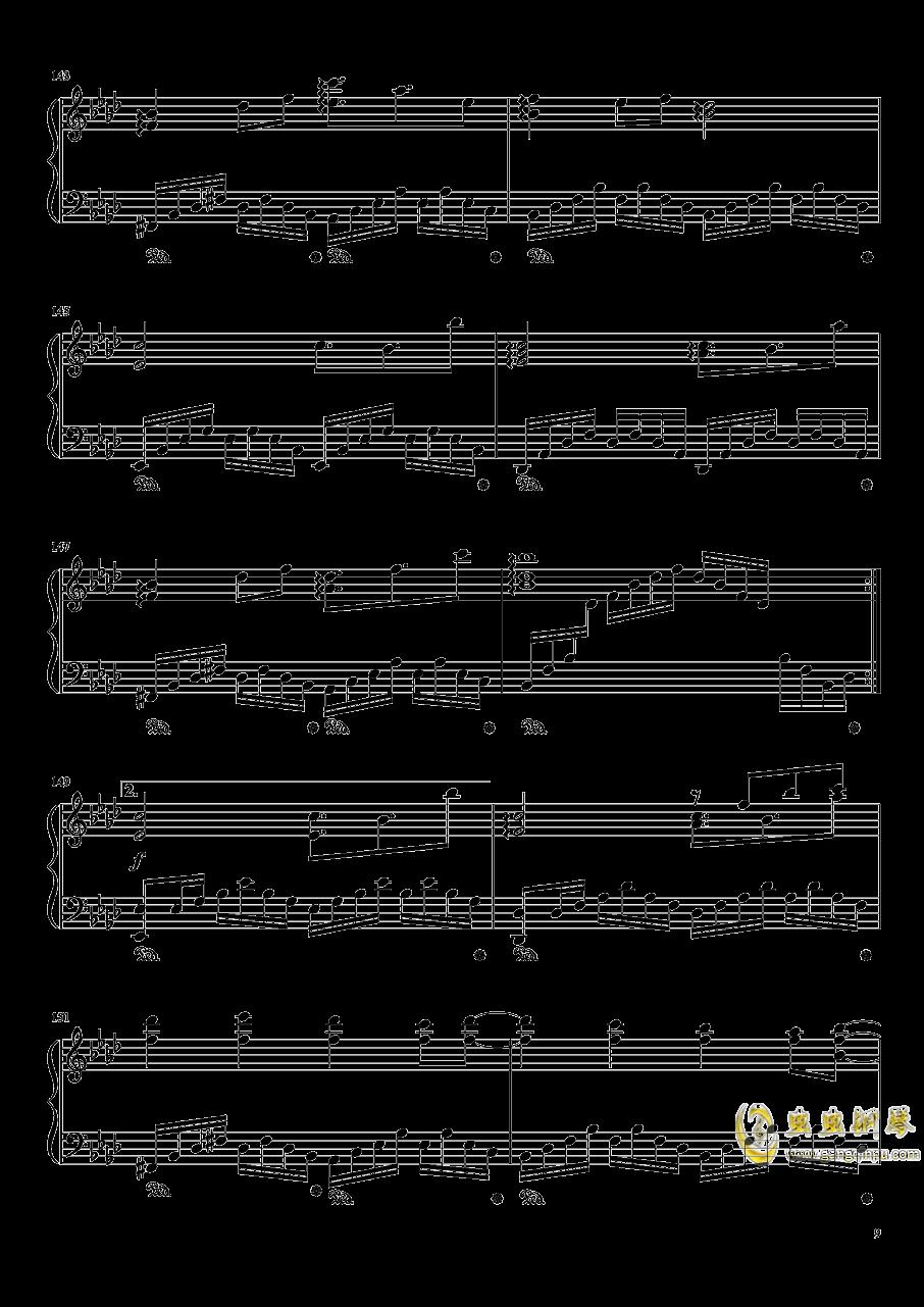 平安时代的哈德曼的妖怪少女就是她吗?钢琴谱 第9页