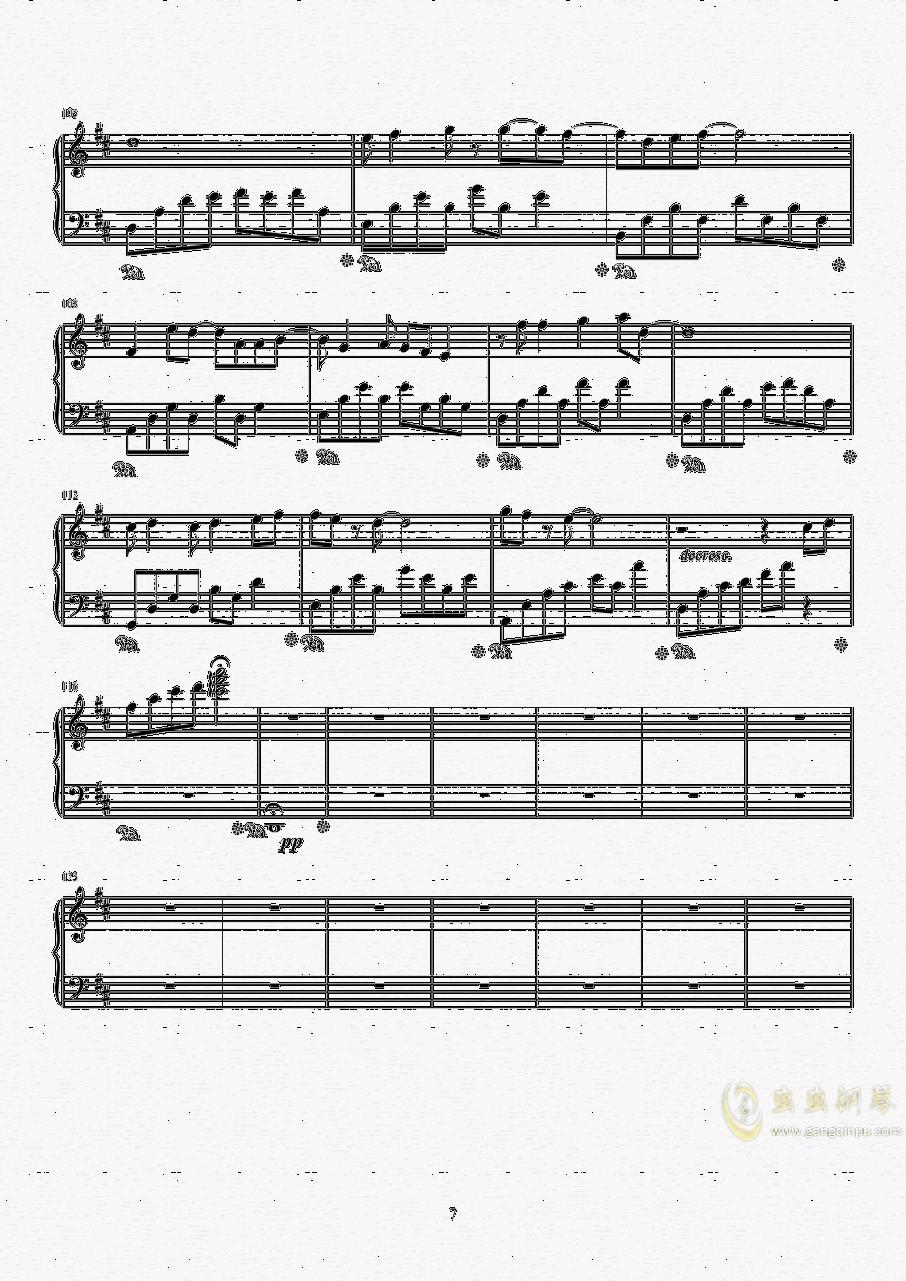 纸短情长钢琴谱 第7页