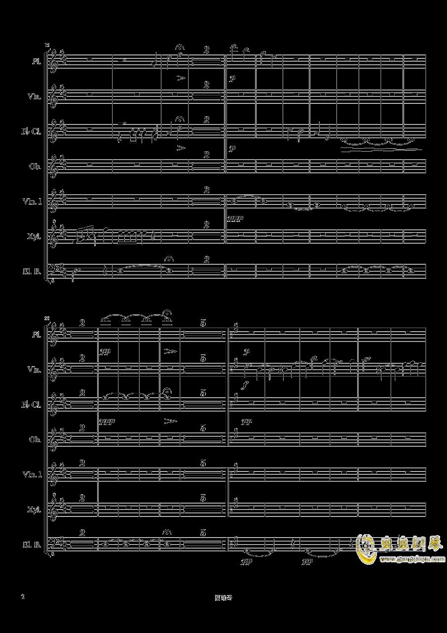 眼保健操钢琴谱 第2页