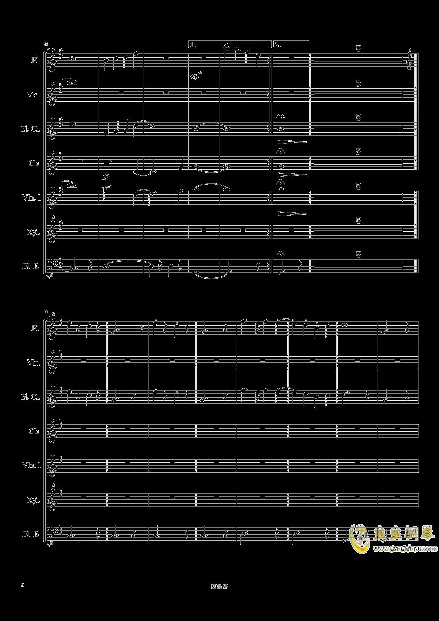 眼保健操钢琴谱 第4页