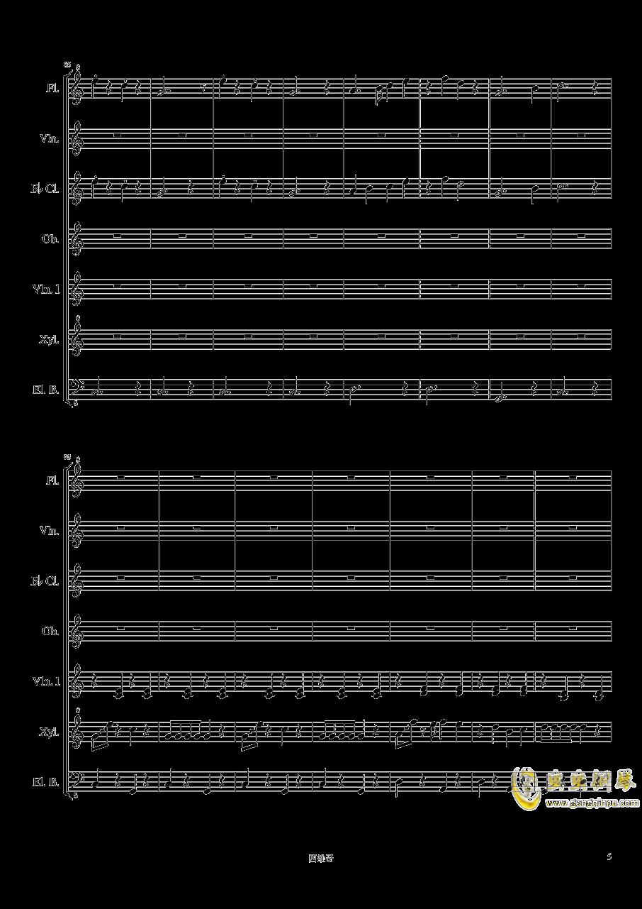 眼保健操钢琴谱 第5页