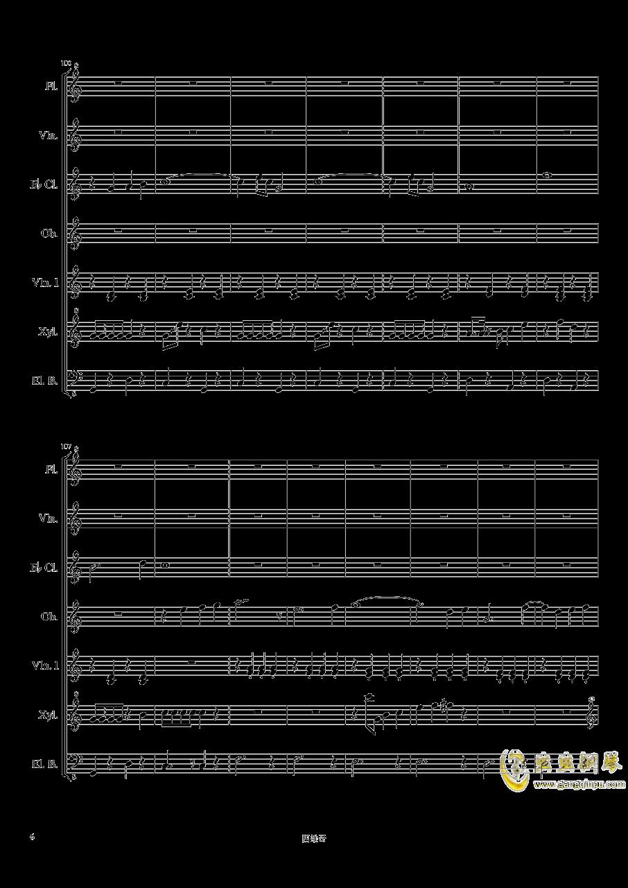 眼保健操钢琴谱 第6页