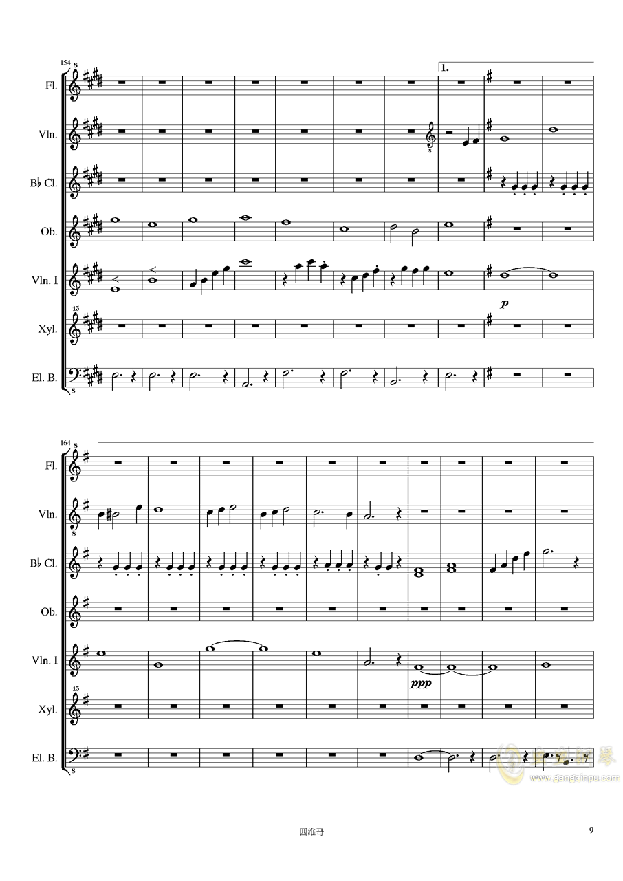 眼保健操钢琴谱 第9页