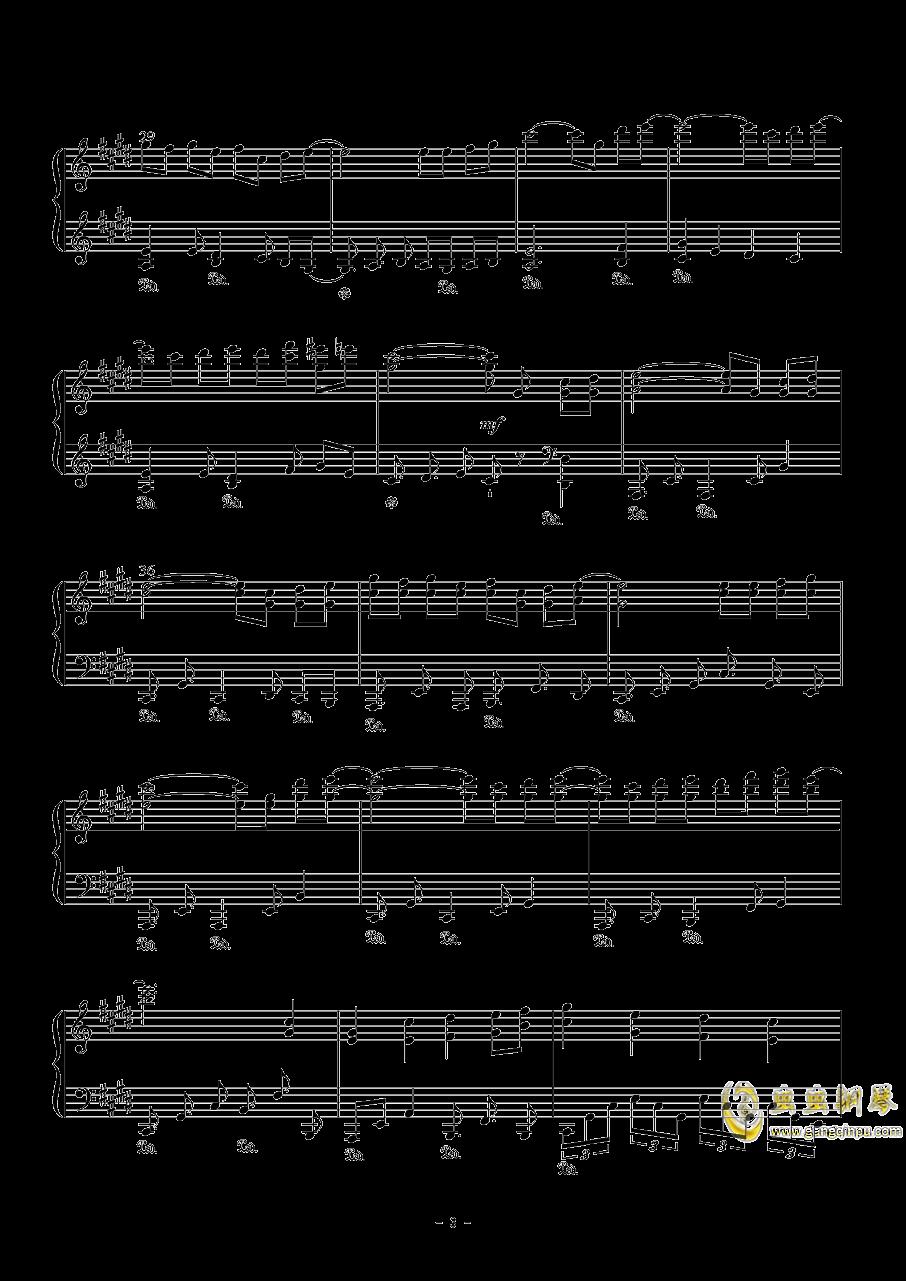 幽樱幻想曲钢琴谱 第3页