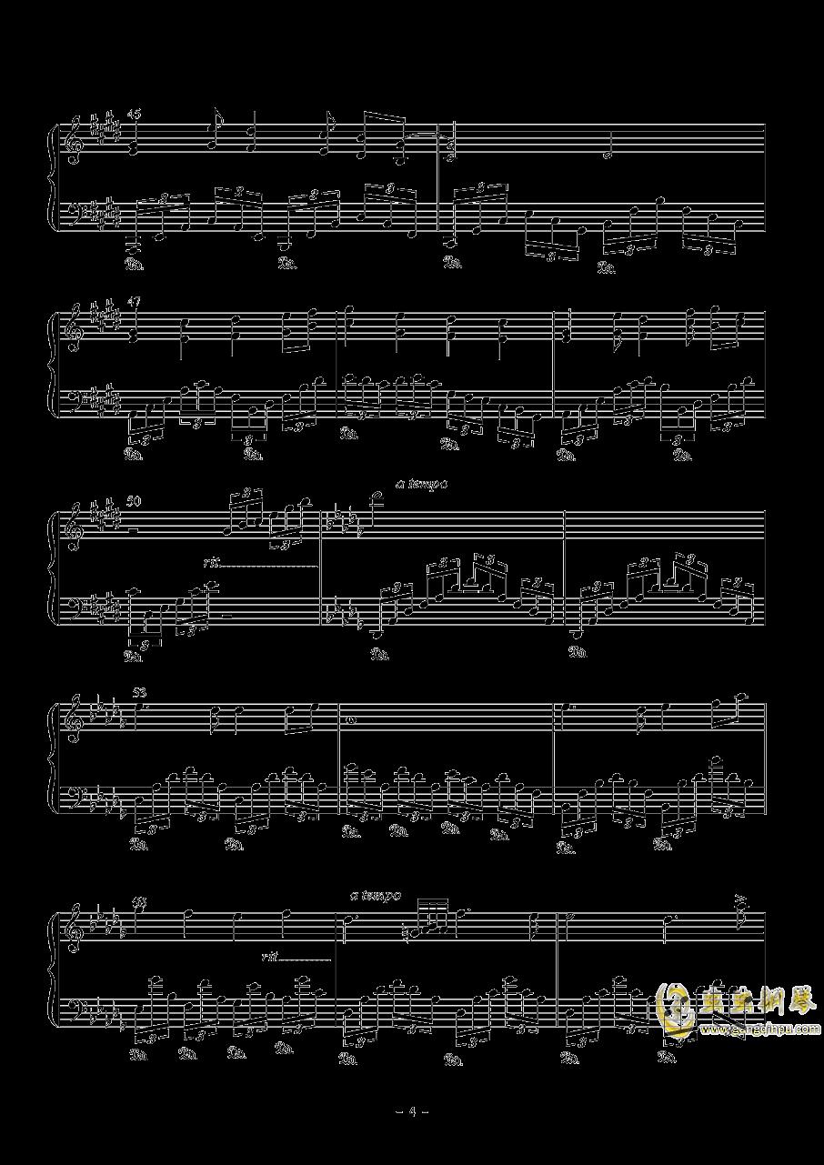 幽樱幻想曲钢琴谱 第4页
