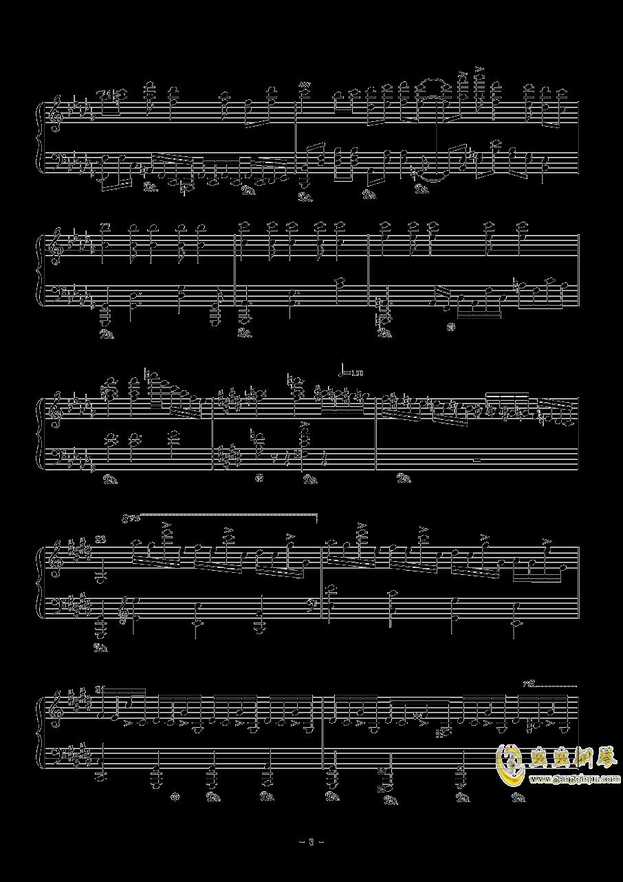 幽樱幻想曲钢琴谱 第6页
