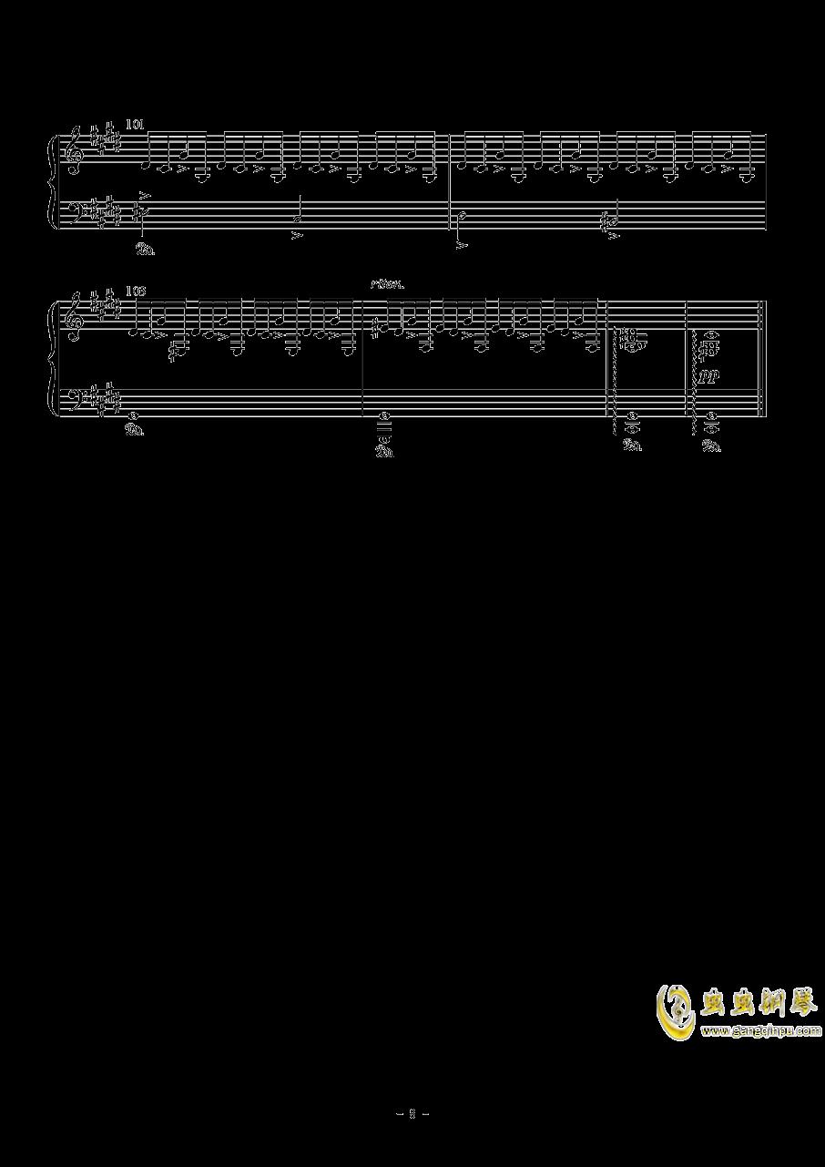 幽樱幻想曲钢琴谱 第8页